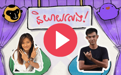 Niyeay Leng with Panha Suon about Self-motivation, and Goal-setting